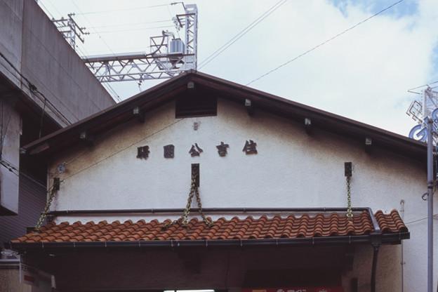 000136_20130929_阪堺電気軌道_住吉公園