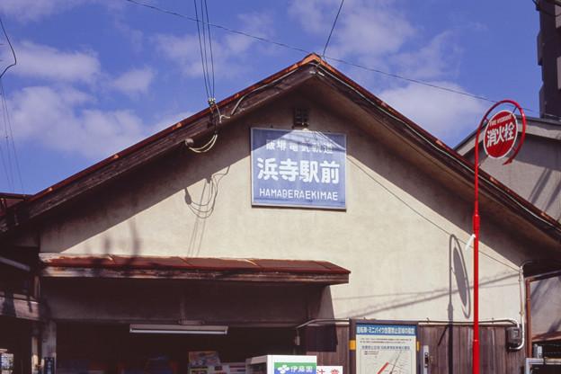 000141_20130929_阪堺電気軌道_浜寺駅前