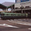 Photos: 000180_20131102_京阪電気鉄道_浜大津