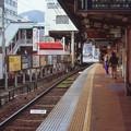 Photos: 000181_20131102_京阪電気鉄道_浜大津