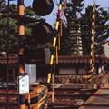 Photos: 000183_20131102_京阪電気鉄道_坂本-松ノ馬場