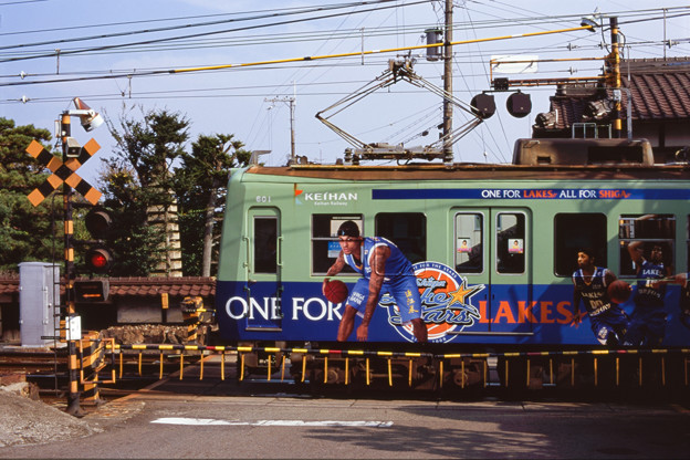 000184_20131102_京阪電気鉄道_坂本-松ノ馬場