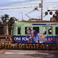 Photos: 000184_20131102_京阪電気鉄道_坂本-松ノ馬場