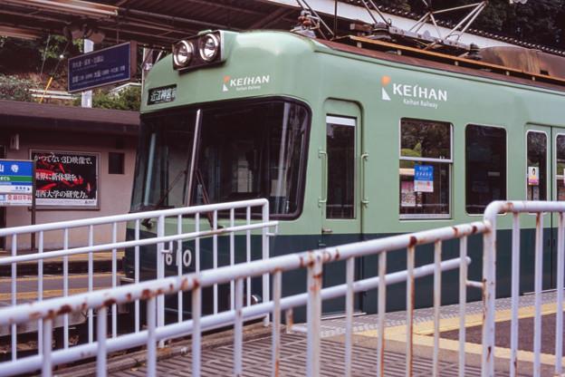 000187_20131102_京阪電気鉄道_石山寺