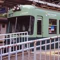 Photos: 000187_20131102_京阪電気鉄道_石山寺