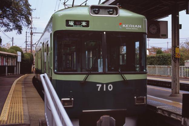 000188_20131102_京阪電気鉄道_石山寺