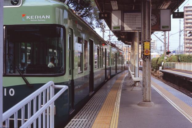 000189_20131102_京阪電気鉄道_石山寺