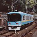 Photos: 000192_20131102_京阪電気鉄道_大谷