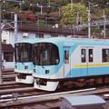 Photos: 000195_20131102_京阪電気鉄道_四宮