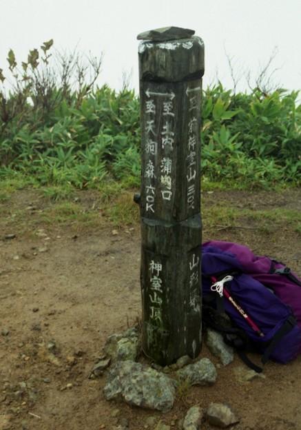1001神室山山頂001