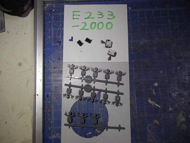 E233-2000(2015/12/12現在状況) 中間車カプラー
