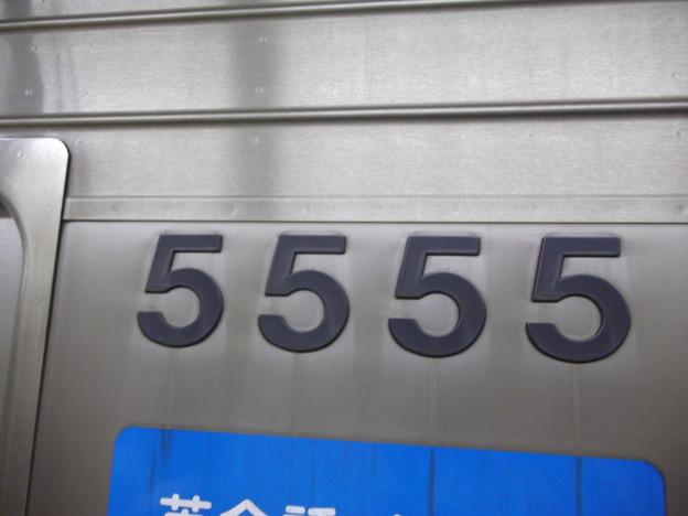 名古屋市営地下鉄 5555
