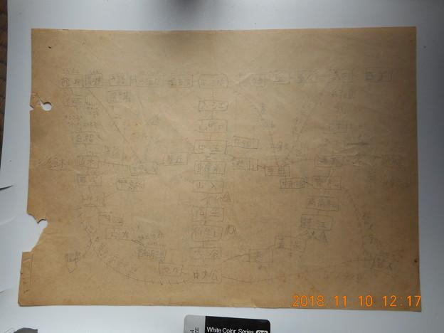 DSCN8025