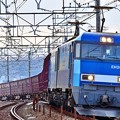 Blue freight train