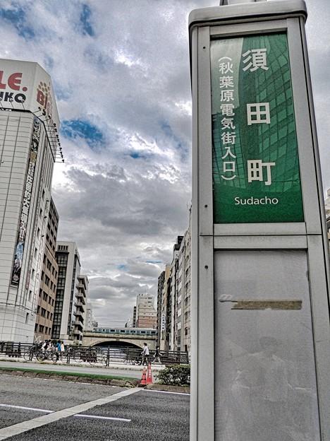 写真: 須田町