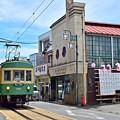 Photos: 電車道