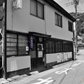Photos: 横丁の床屋