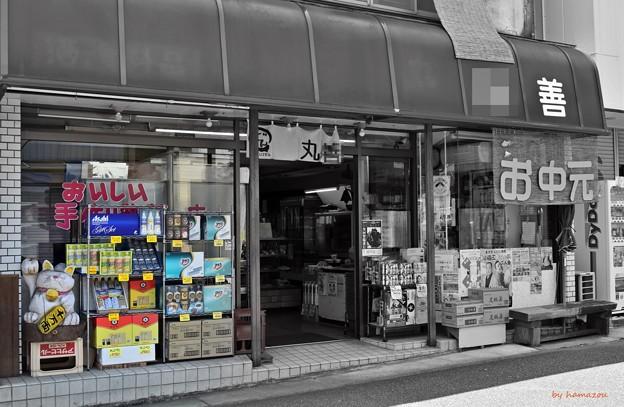 Photos: お中元