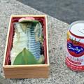 写真: さらさら毎日鯖寿司