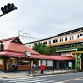 Photos: 入母屋造りの駅舎
