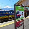 写真: 富士が見える駅(7)