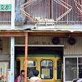 Photos: 店の中に江ノ電!?