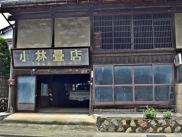 Photos: 畳店