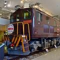 Photos: 凸型電気機関車