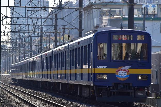51092 団体専用小川町 DSC_0231
