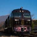 Photos: DF200-7000+77系客車 「ななつ星 in 九州」@由布院-野矢