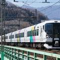 Photos: E257系かいじ@新桂川橋梁