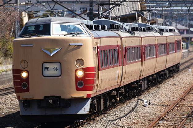Photos: 189系M51編成 かいじ30周年記念号@鳥沢~猿橋