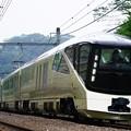 Photos: TRAIN SUITE 四季島@摺差第二踏切