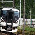 Photos: E257系特急かいじ@初狩カーブ