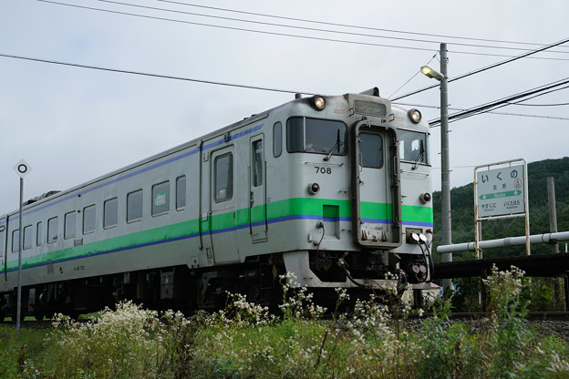 キハ40系@秘境・生野駅