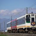 写真: AIZUマウントエクスプレス@笈川~堂島