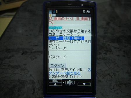 CIMG3497