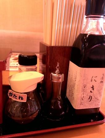 金沢・寿司くいねぇ!〜しょうゆセット