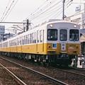還暦特別運行列車の回送高松築港行き