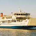 写真: 本島汽船「ほんじま丸」