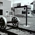 旧片上駅前