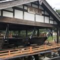 Photos: 御座船