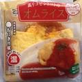 Photos: ローソンのおにぎりの高リコピントマトのオムライス