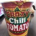 Photos: 日清食品のカップヌードルBIGのクレイジーチリチリ♪チリトマト