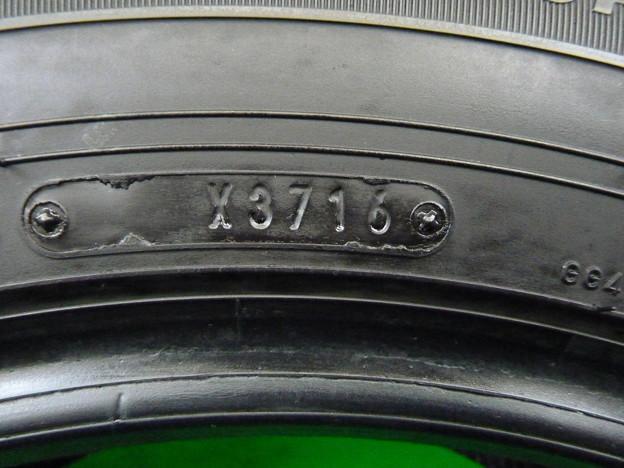 P1090638