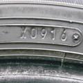 P1130841