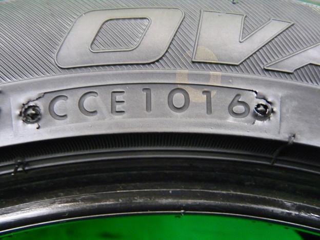 P1180393