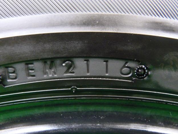 P1190145