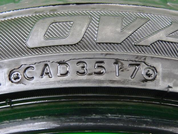 P1180744