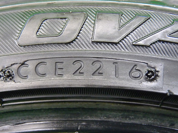 P1180748